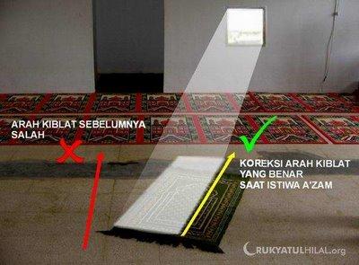 masjid_rasdul[1]